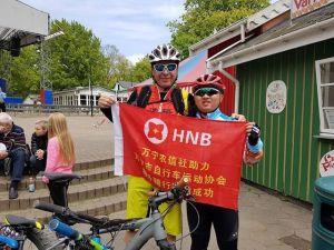 27043089 10214358212056856 242896067 n 300x225  VisitNordsjælland, Udvikling Fyn, Fyn-Cyklen Bike Island, Cykelturisme, Bike Island 2020, Bettina Kampmann, Anne Høyby Projekt Bike Island 2020: Fynboer knækker en hård nød for cykelturisterne tema-cykelturisme, natur Projekt Bike Island 2020: Fynboer knækker en hård nød for cykelturisterne